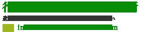 遺言書作成、相続手続きなら愛知県(江南市・犬山市・岩倉市)の相続手続き・遺言書作成・離婚届証人なら行政書士 松久法務事務所におまかせ